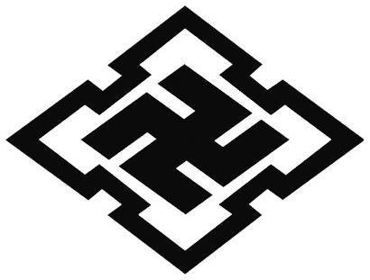 極道BL小説:四洲連合の代紋