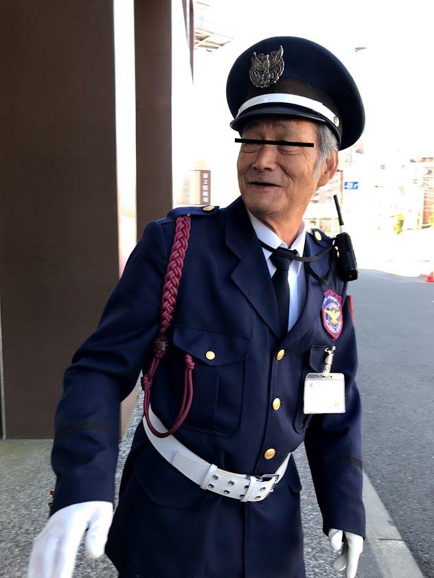極道BL小説の舞台:警備員