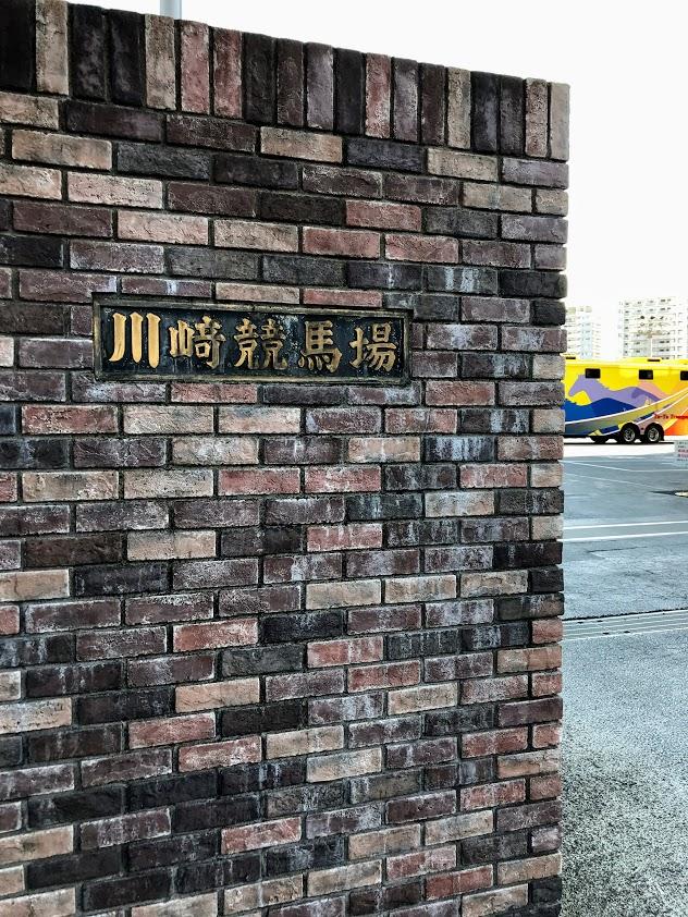 極道BL小説の舞台:駐車場