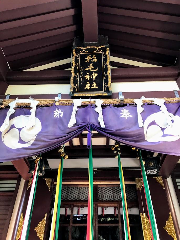 極道BL小説の舞台:本殿